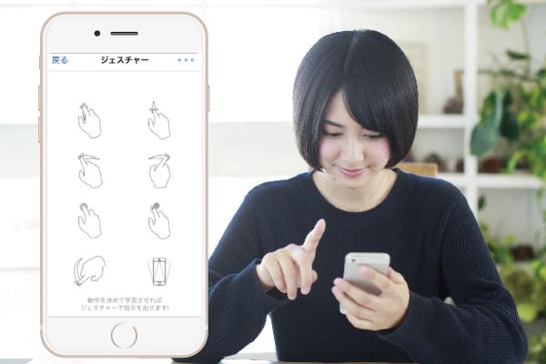 eRemote|IoT 家電 スマートホーム・スマートハウス|Link Japan画像10