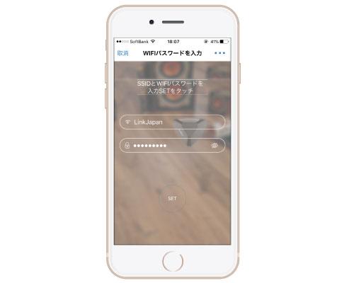 eRemote|IoT 家電 スマートホーム・スマートハウス|Link Japan画像04