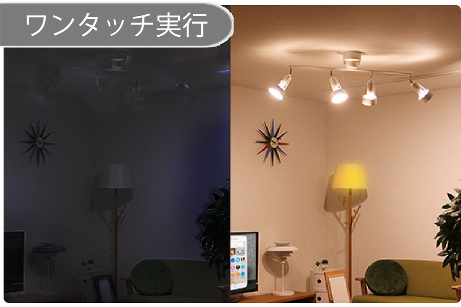 eRemote mini|IoT スマートホーム・IoT スマートハウス|Link Japan画像10