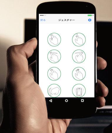 eRemote mini|IoT 家電 スマートホーム・スマートハウス|Link Japan画像8