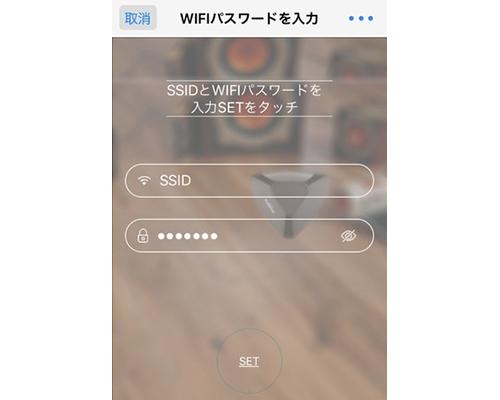 eRemote mini|IoT 家電 スマートホーム・スマートハウス|Link Japan画像04