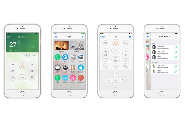 eRemote mini|IoT 家電 スマートホーム・スマートハウス|Link Japan画像05