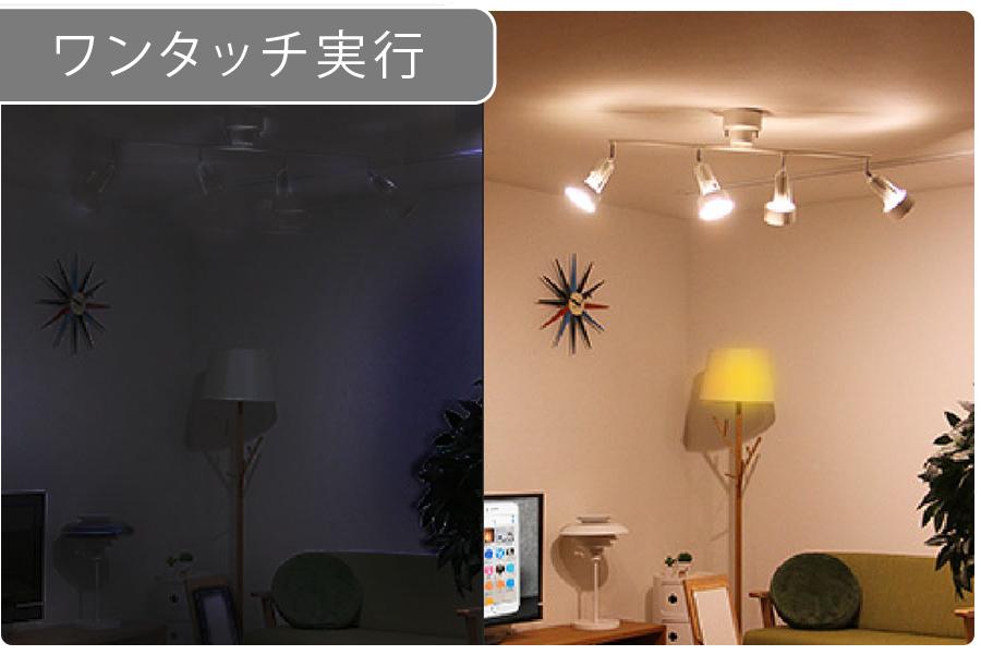eRemote mini|IoT 家電 スマートホーム・スマートハウス|Link Japan画像11