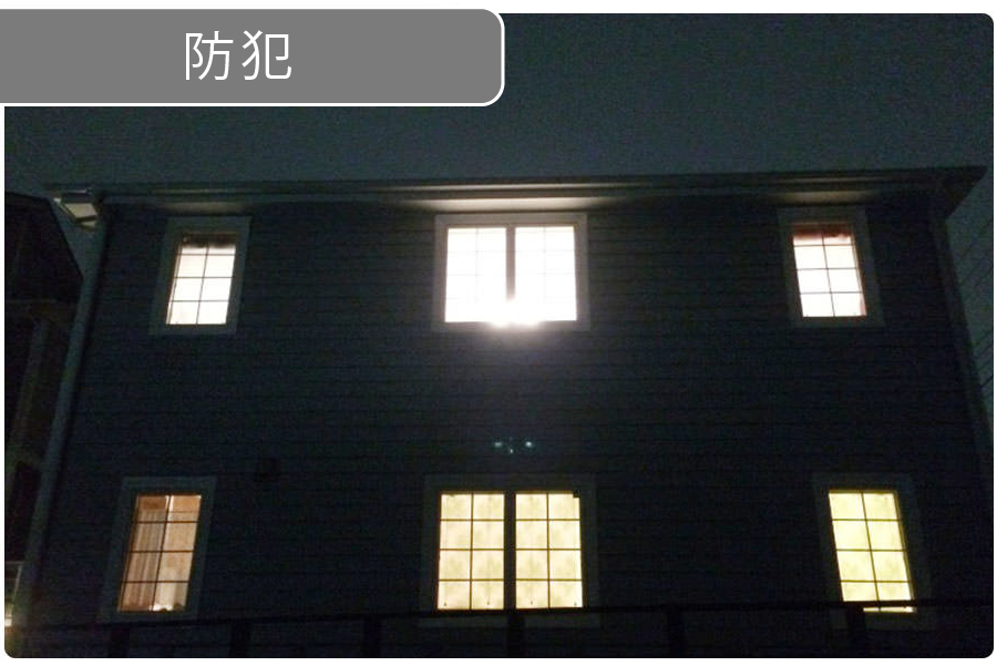 eRemote mini|IoT 家電 スマートホーム・スマートハウス|Link Japan画像10