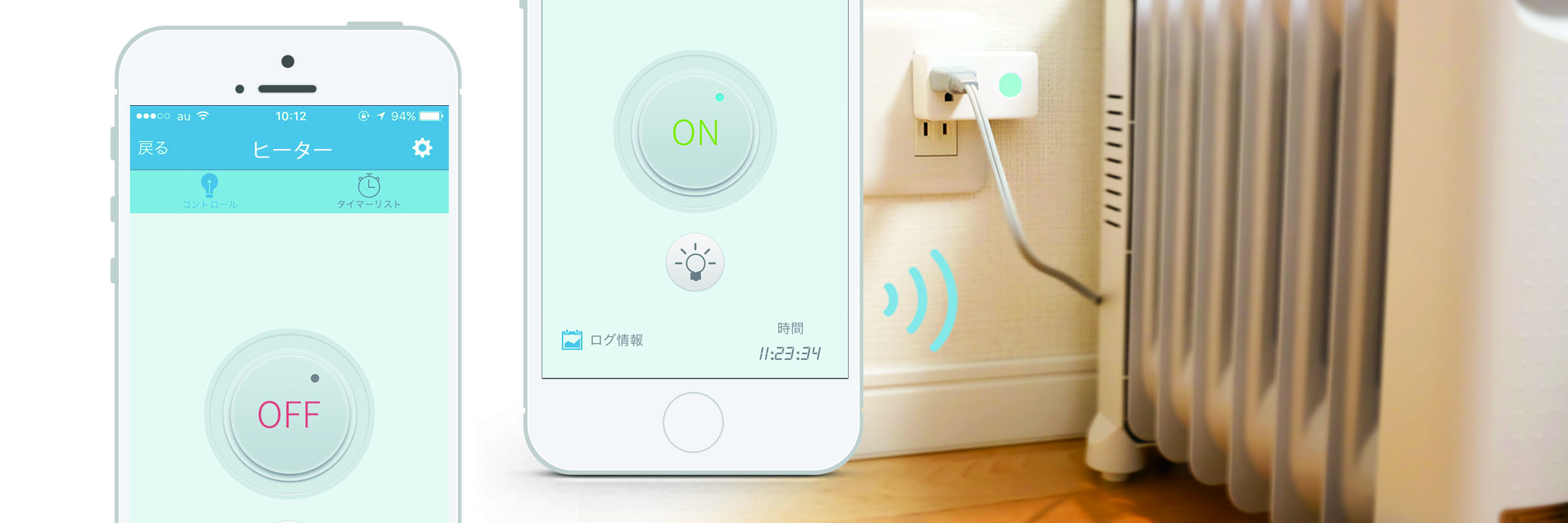 ePlug|IoT 家電 スマートホーム・スマートハウス|Link Japan画像03
