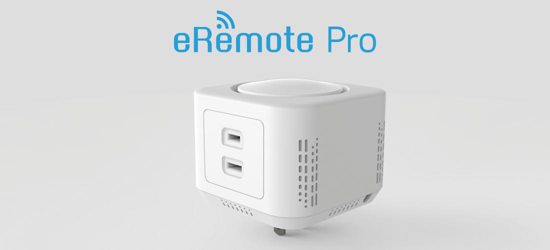 eRemote<span>イーリモート</span>商品画像03