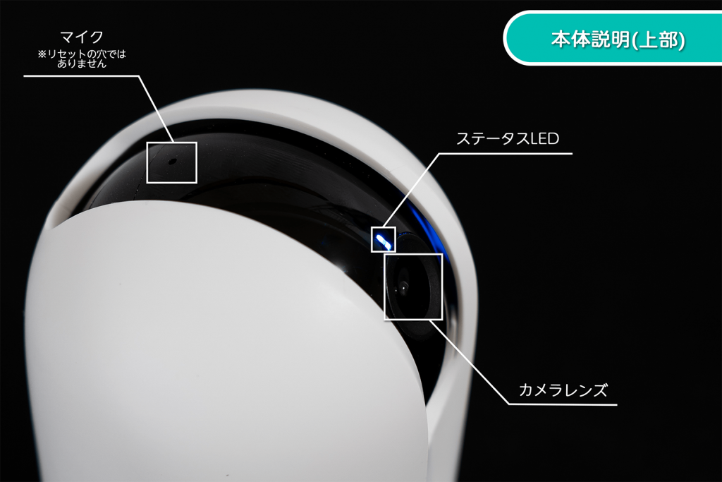 step2画像2