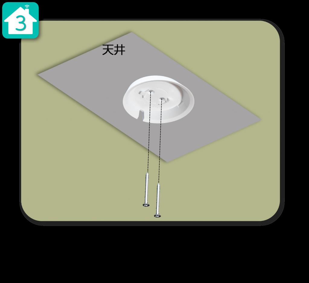 step5画像3